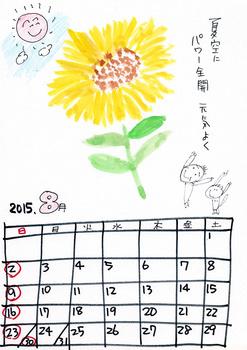 2015-august.jpg