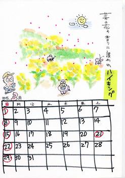 2015-mar.jpg