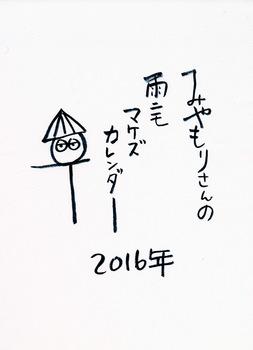 2016start.jpg