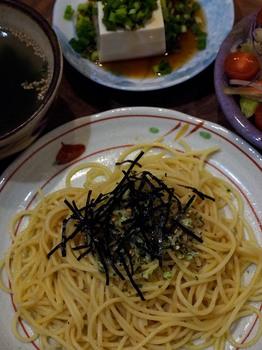 Japanese-pasta.jpg
