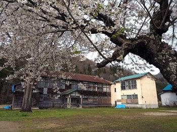 Kuimaru-elementary-school.jpg