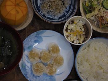 The-steamed-meat-dumpling-set-menu.jpg