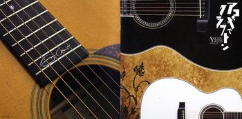 accousitc-guitar.jpg