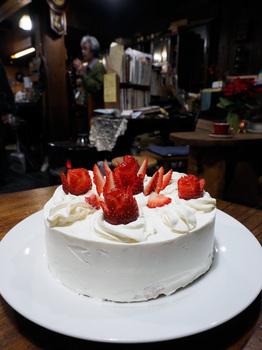 cake2015.jpg