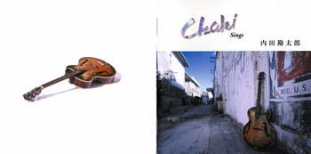 chaki-1.jpg
