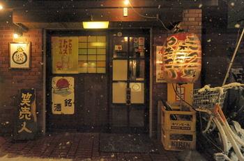 daijoubu1-u_DSC7069.jpg