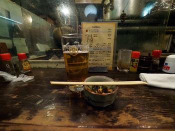 daijoubu2.jpg