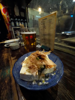 daijoubu4.jpg