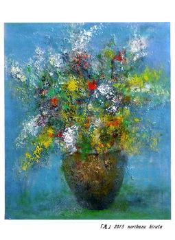 flower-2015.jpg