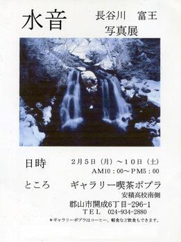 hasegawa-san-koten.jpg