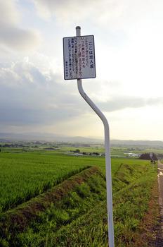 koibito-kanban-u.jpg