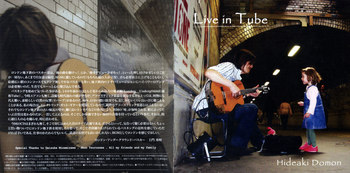live-in-tube.jpg