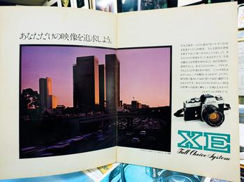 minolta-xe3.jpg