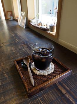 miyabi-ice-coffee.jpg