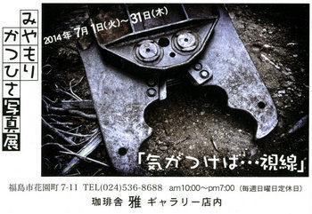 miyamori-san-koten.jpg