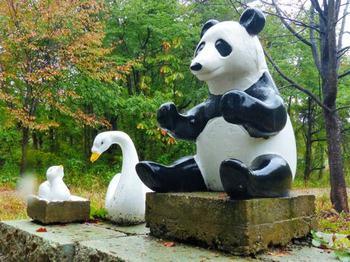 nanda-panda-u.jpg