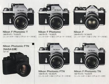 nikon-photomic-f.jpg