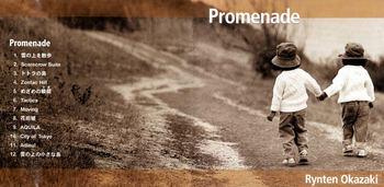 promenade-u.jpg