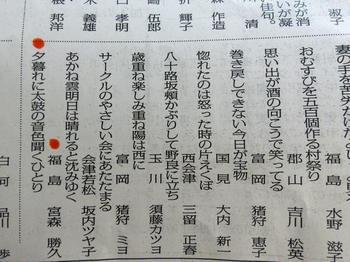 sen-ryu-u.jpg