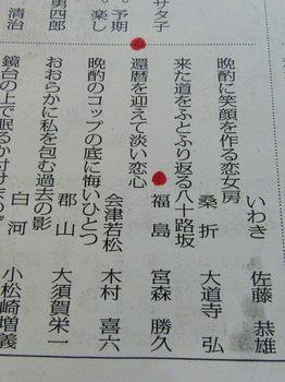 sen-ryu2-u.jpg