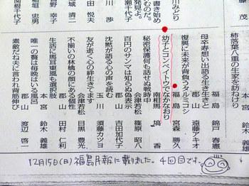 sen-ryu4.jpg
