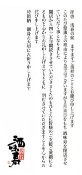shimizu-1.jpg