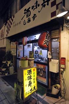 shimizu32-u.jpg