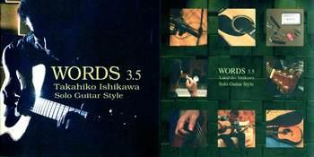 words3.5-u.jpg