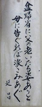yabuki-san3.jpg